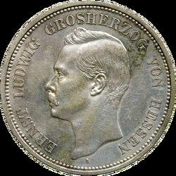 5 Mark Großherzog Ernst Ludwig von Hessen-Darmstadt (1899)