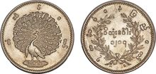 Burma kyat 1854