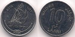 Maldives 10 laari 2012