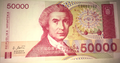 Croa 50k Dinara Back