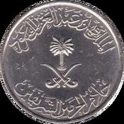 Saudi Arabia coin Fahd