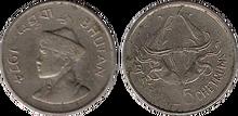 Bhutan 25 chetrums 1974 (40.1)