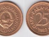 Yugoslav 25 para coin