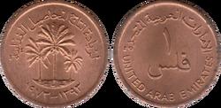 UAE 1 fils 1973