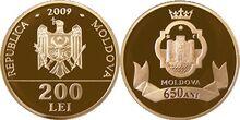 200 lei Moldova 2009