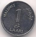 2012 laari reverse.png