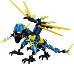 DragonBolt