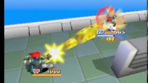 Custom Robo (N64) - Gun Parts - Flame Gun