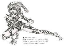 Moyuko anno tatto