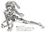 Tattoo Panther