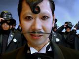 Butler (Movie)