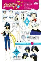 Seira profile