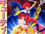 Cutie Honey (Manga)