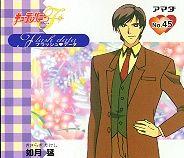 Takeshi-kisaragi-image