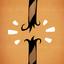 Achievement rope cutter