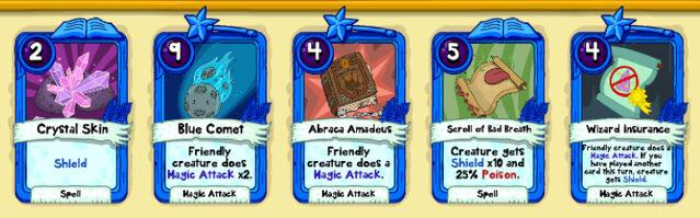 237 Insane Jane cards