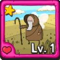 134-Fairy Shepherd Tile