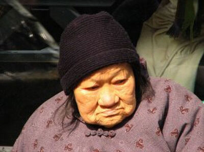 Old-asian-lady