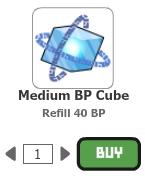 Medium BP cube