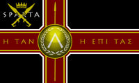 War flag of Sparta