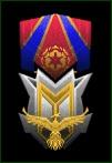 Diplo Medal of Innovation