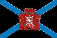 Rio de Janiero Flag