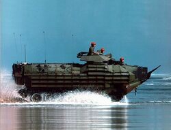 Crimean AAVP7