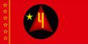 Nation flag 2
