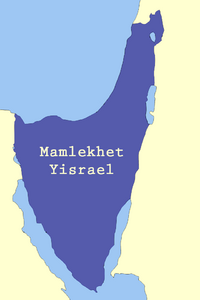 Map Mamlekhet Yisrael