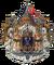 498px-Wappen Deutsches Reich - Reichswappen (Grosses)