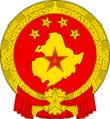 NationalEmplemDPRM