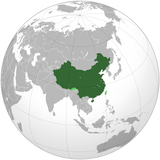 List of Wikipedias  Meta