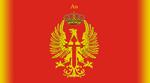 Auric Armada Flag