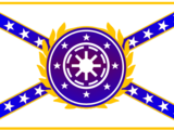 The Galactic Republic