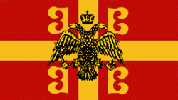 ByzantineEmpireFlag