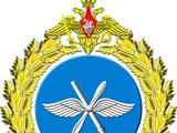 Jadukan Air Forces
