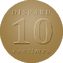 Disparu-10-Centimes-Back