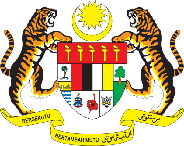 File:Coat of arms of Malaysia.png