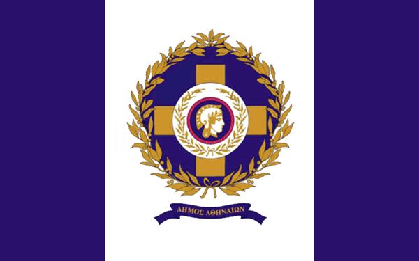 Image Provisionalathensflagg Cyber Nations Wiki Fandom