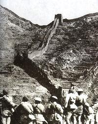Greatwall 1933 china
