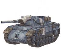 Panzer-5