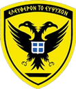 Byzseal