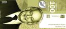 100-Quebec-Francs