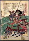 Ancient Kaifeng War