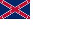 ConfederacyofTexas