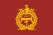 Nizhny Tagil UA