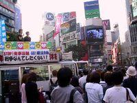11shibuya