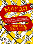 Maydayconstitution
