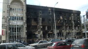Bombed Govenment Building in Eirene