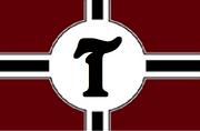 Tranylandflag